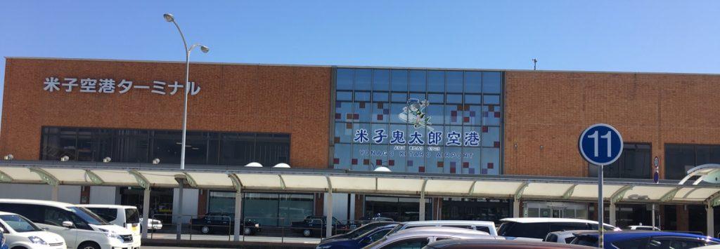 鳥取旅行〜平成の終わりと令和の始まり〜絆を結ぶ記念日